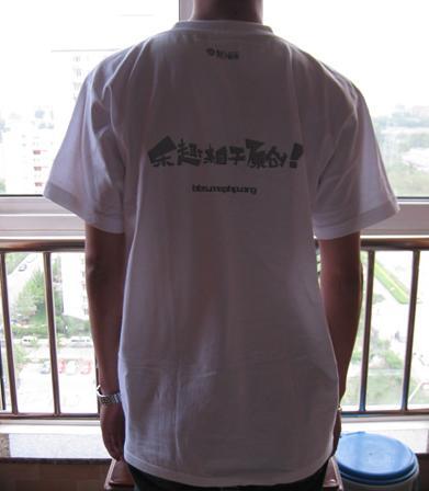 MooPHP框架文化衫背面