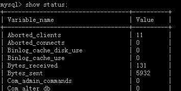 命令行下查看MySQL运行状况